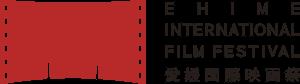 愛媛国際映画祭